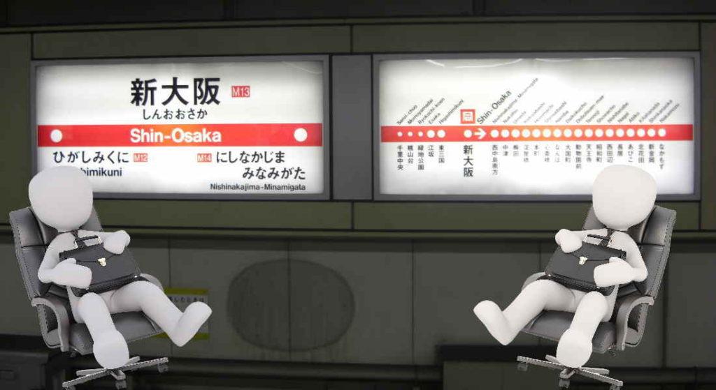 新大阪駅より便利な家具付き賃貸