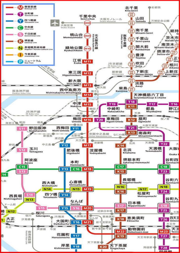 新大阪へ沿線マップで!
