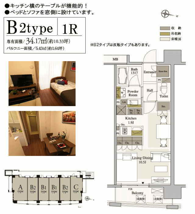 B2-type パークアクシス梅田